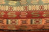 Armenian carpet as background — Stock Photo