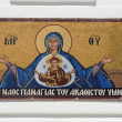 Royalty-Free Stock Photo: Icon on wall of greek church