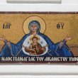 Icon on wall of greek church — Stock Photo