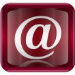 Email symbol icon dark red, isolated on white background — Stock Vector