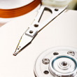Hard disk — Stock Photo