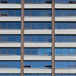 Office building — Lizenzfreies Foto