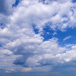 Stockfoto: Wide angle blue sky