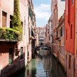 Colorful canal Venice, Italy — Stock Photo #3449083