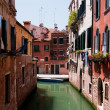 Colorful canal Venice, Italy — Stock Photo