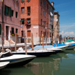Colorful canal Venice, Italy — Stock Photo #3449099