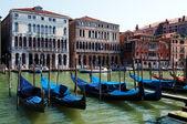Grand canal Venice, Italy — Stock Photo