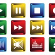 Stock Vector: The buttons for the player
