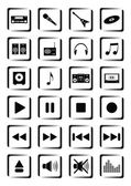 Musical buttons — Stock Vector