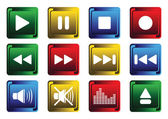 The buttons for the player — Stock Vector