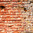 Bricks background — Stock Photo