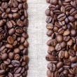 Coffee background — Stock Photo #3909798