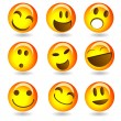 set of smileys — Stock Vector #3005894