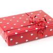 Gift box on a white background — Stock Photo