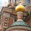 Cathedral of the Saviour on Spilled Blood - Stock Photo