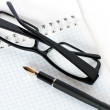 Pen And Spectacles — Stock Photo