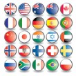 25 flags - Stock Vector
