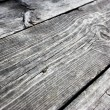 Stock Photo: Old wooden boards