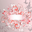Ornamental frame — Stock Vector #3030257