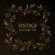 Vintage background — Stock Vector #2887066