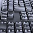 The keyboard close up. — Stock Photo