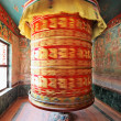 Huge rotating praying drum - Stok fotoğraf