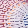 Royalty-Free Stock Photo: 500 Euro bank notes fanned out