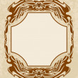 Stock Vector: Decorative vintage frame.