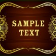 Decorative gold frame for text. Vector — Stock Vector