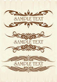 Set of 3 vintage frames.for text — Stock Vector