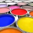Stock Photo: Color ink