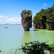 James bond island in thailand — Stockfoto