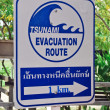 Tsunami board in phi phi — Stock Photo