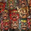 Foto Stock: Wooden thai mask