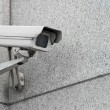 Outdoor surveillance camera — Foto Stock