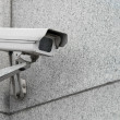 Outdoor surveillance camera — Stock Photo