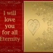 Royalty-Free Stock Vector Image: Love you for eternity