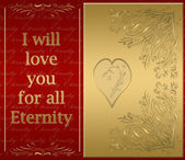 Love you for eternity — Stock Vector