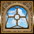 Gothic or scifi window with blue sky — Vettoriali Stock