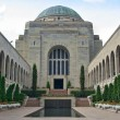 Stock Photo: War memorial canberra