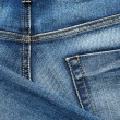 Stock Photo: Denim cloth close-up