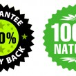 Guarantee label — Vector de stock
