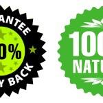 etichetta di garanzia — Vettoriale Stock