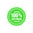 100% natural guarantee label — Stock Vector #3506261