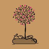 あなたのデザインの美しい芸術の木 — ストックベクタ