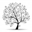 Art tree beautiful, black silhouette — Stock Vector