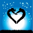 Silhouette of couple in the form of heart — Imagens vectoriais em stock