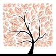 Art tree beautiful, square shape — Imagen vectorial