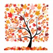 Beautiful autumn tree for your design — Vector de stock #3847205