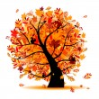 Beautiful autumn tree for your design — Stock Vector #3847217